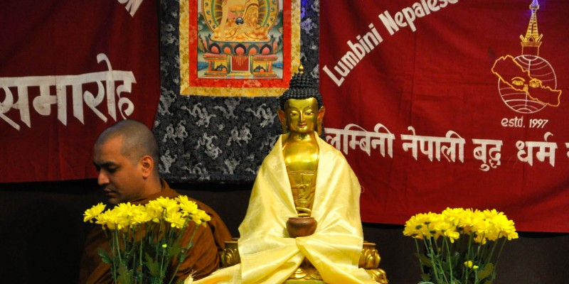 Event: Buddha Purnima Celebration Invitation